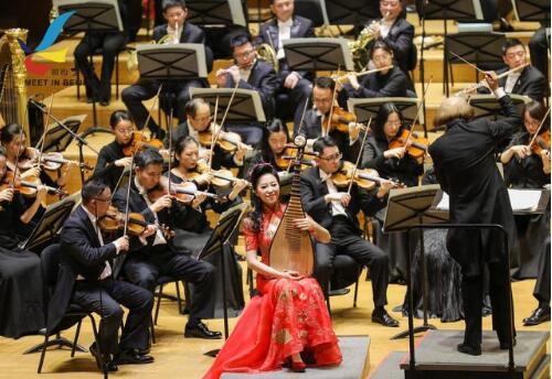 """高德平台注册地址第21届""""相约北京""""国际艺术节举办新年音乐会"""
