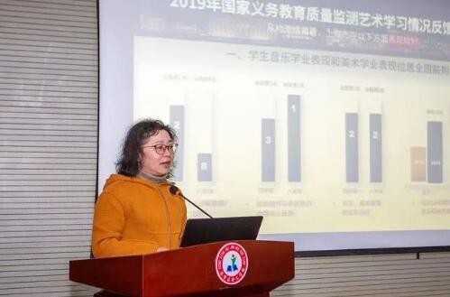 高德平台注册地址上海市《关于缩小城乡学生艺术素养差距的行动研究》项目启动会召开