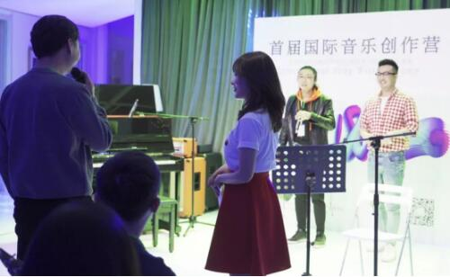 高德平台注册地址西安首届国际音乐创作营圆满结束