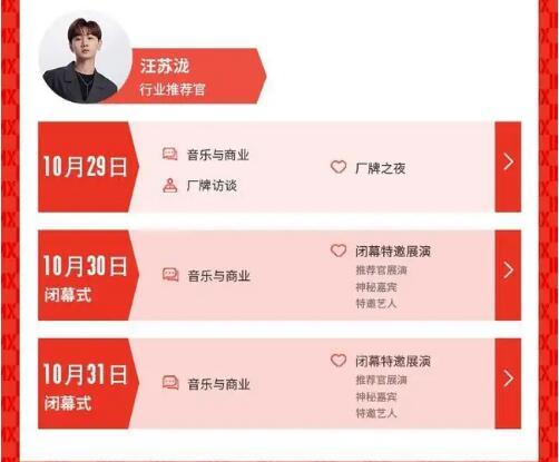 高德平台注册地址第二届IMX上海国际音乐季2021正式拉开帷幕