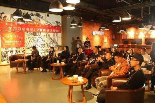 高德平台注册地址内蒙古青年独立音乐人主题沙龙活动举办