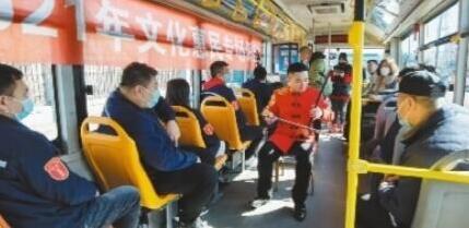 高德平台注册地址鞍山市演艺集团惠民演出舞台首次搬到公交车里