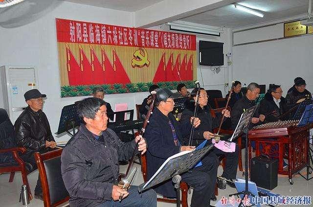 """高德平台注册地址江苏射阳临海镇:""""音乐课堂""""到社区"""