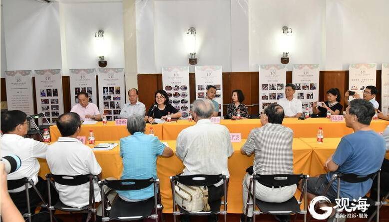 高德平台注册地址青岛交响乐团爱乐沙龙十周年庆典聚焦下一个十年